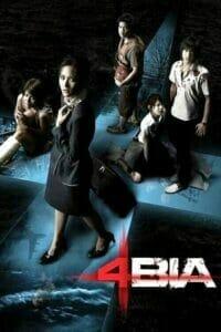 สี่แพร่ง (2008) 4Bia