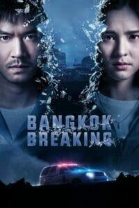 มหานครเมืองลวง (2021) Bangkok Breaking