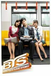 รถไฟฟ้า มาหานะเธอ (2012) Bangkok Traffic (Love) Story