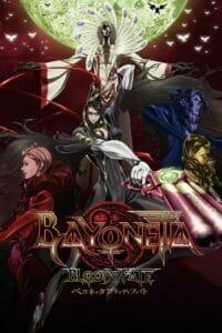 Bayonetta: Bloody Fate (2013) บาโยเน็ตต้า บลัดดี้เฟท