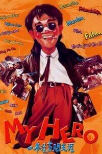 My Hero (1990) คนอยากหญ่าย