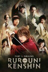Rurouni Kenshin (2012) รูโรนิ เคนชิน ซามูไรพเนจร