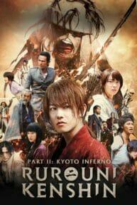Rurouni Kenshin 2 Kyoto Inferno (2014) รูโรนิ เคนชิน เกียวโตทะเลเพลิง