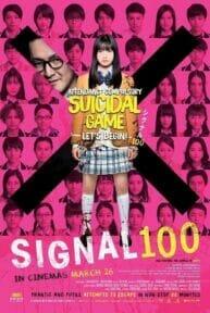 Signal 100 (2020) สัญญาณสยองสั่งตาย