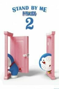 Stand by Me Doraemon 2 (2020) สแตนด์บายมี โดราเอมอน 2
