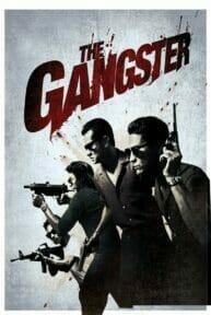 อันธพาล (2012) The Gangster