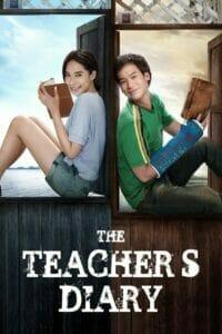 คิดถึงวิทยา (2014) The Teacher's Diary