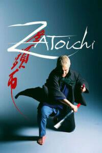 The Blind Swordsman: Zatoichi (2003) ซาโตอิจิ ไอ้บอดซามูไร
